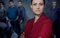 Тайны следствия 4 сезон смотреть онлайн