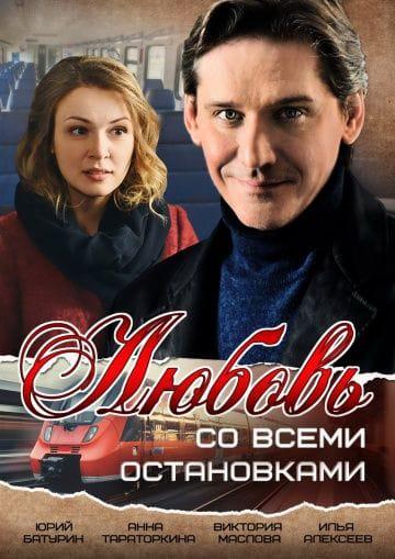 Смотреть фильмы онлайн в хорошем качестве бесплатно любовь и сигареты бу электронная сигарета купить в москве