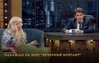 Однажды в России 4 сезон 26 серия