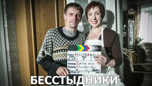 Русские комедийные сериалы 2018 на тнт