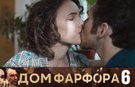 Дом Фарфора 6 серия