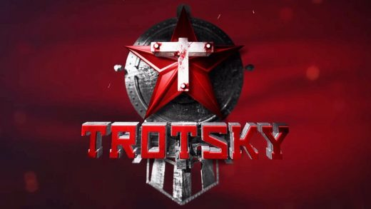 Троцкий 1 серия смотреть онлайн