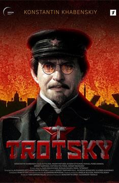 Сериал Троцкий смотреть онлайн