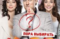 Универ Новая общага 2 сезон