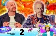 Галилео 2020 2 серия