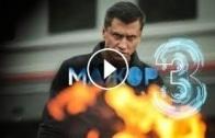 Мажор 3 сезон 12 серия