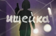 Ищейка 1 сезон 10 серия